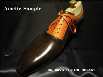 amelie-sample-shoes1