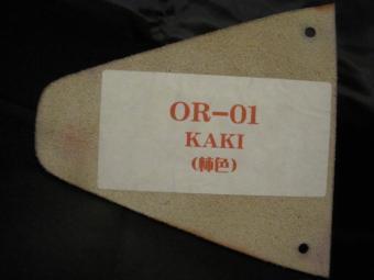 kakie291a3