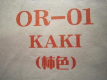 kakie291a4
